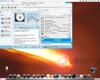Screenshot_from_2013-08-02 09_22_46結果.jpg