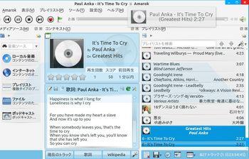 Screenshot_from_2013-08-02 09_23_11結果.jpg